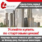 Жилой комплекс «МФК Центр-Сити»